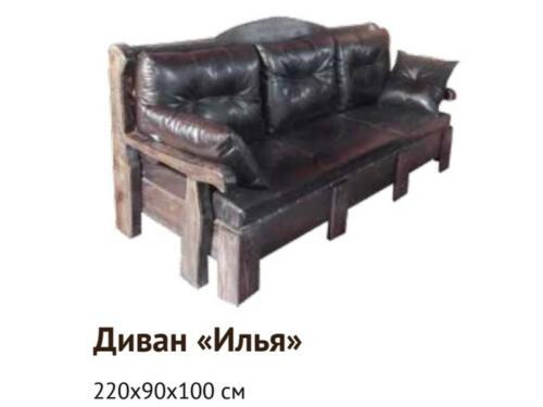 скамья 001