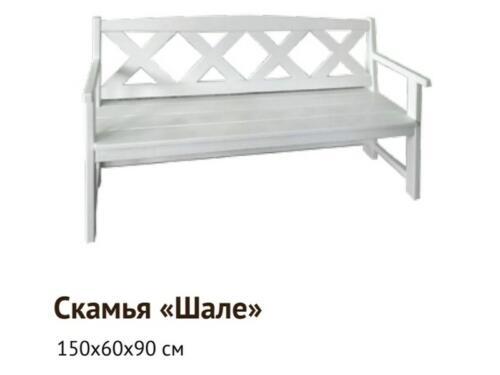 скамья 006
